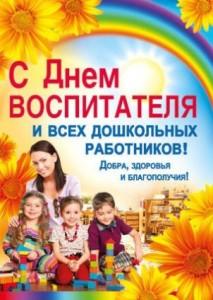 wpid-tvoy-dom-krepost-tvoey-zheny.-aleksandr-cheyz_i_11-302x424